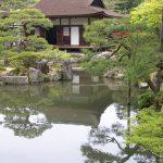Japon avril 2008 247